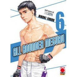 ALL ROUNDER MEGURU N.6