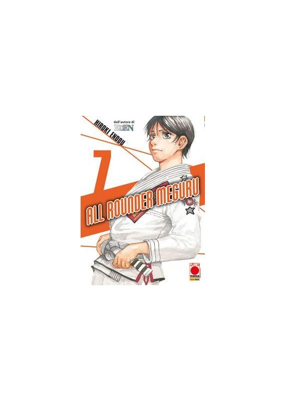 ALL ROUNDER MEGURU N.7