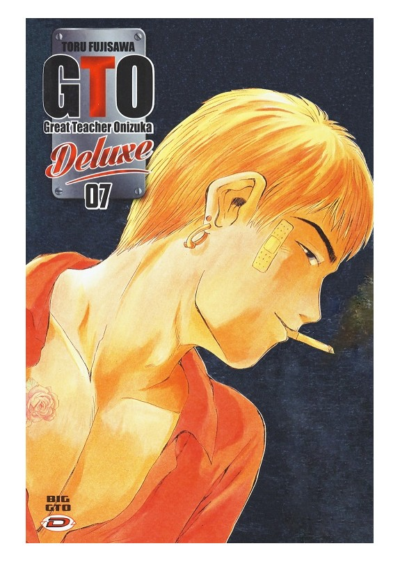 G.T.O. GREAT TEACHER ONIZUKA - BIG G.T.O. DELUXE N.7 (di 13)