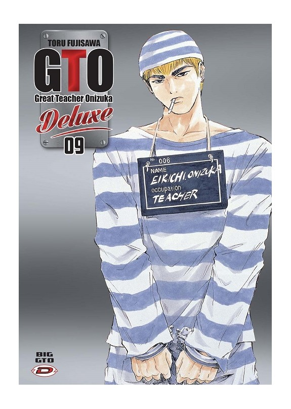 G.T.O. GREAT TEACHER ONIZUKA - BIG G.T.O. DELUXE N.9 (di 13)
