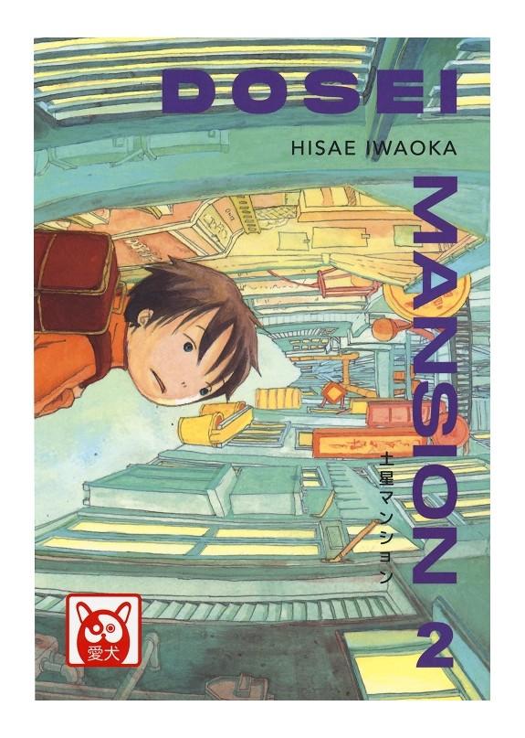 DOSEI MANSION N.2