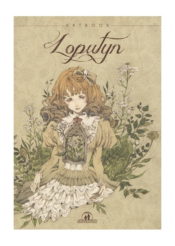 COTTON TALES - ARTBOOK LOPUTYN