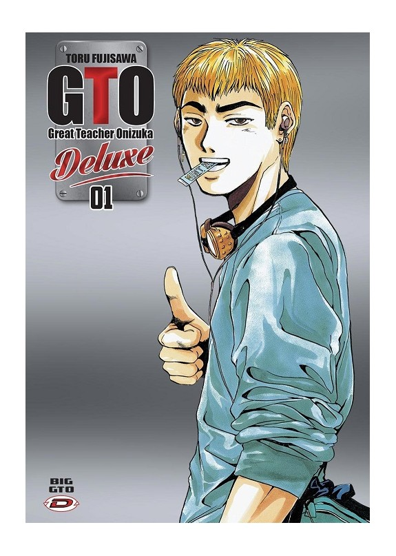 G.T.O. GREAT TEACHER ONIZUKA - BIG G.T.O. DELUXE N.1 (di 13)