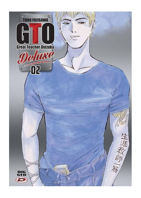G.T.O. GREAT TEACHER ONIZUKA - BIG G.T.O. DELUXE N.2 (di 13)