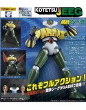 FUTURE QUEST GRAND ACTION BIG SIZE MODEL KOTETSU JEEG
