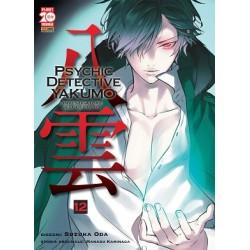 PSYCHIC DETECTIVE YAKUMO N.12