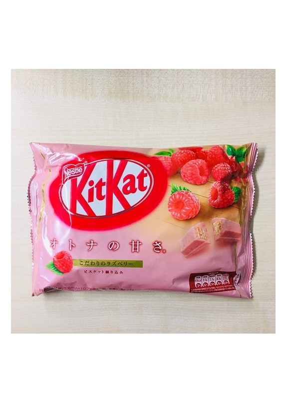KITKAT MINI STRAWBERRY 13pz  146,9g