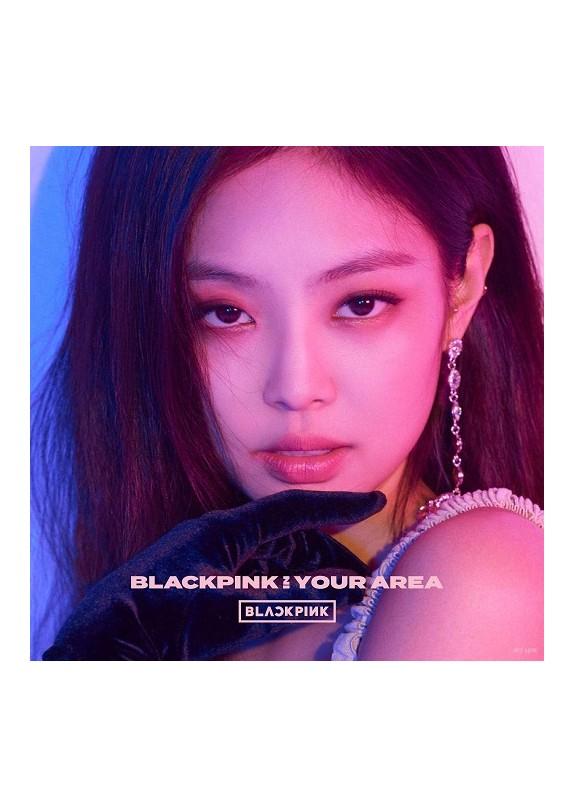 Blackpink - Blackpink: Your Area