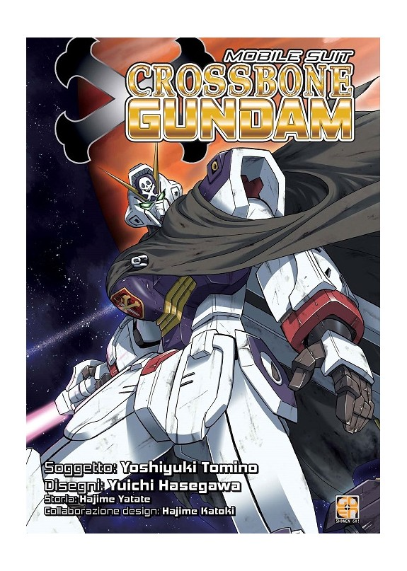 Extra Mobile Suit Crossbone Gundam