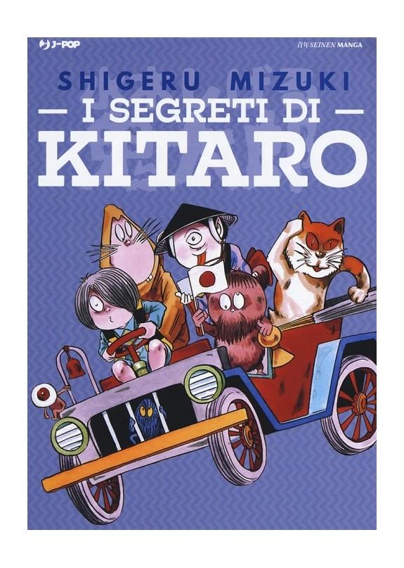 I SEGRETI DI KITARO (VOLUME UNICO)