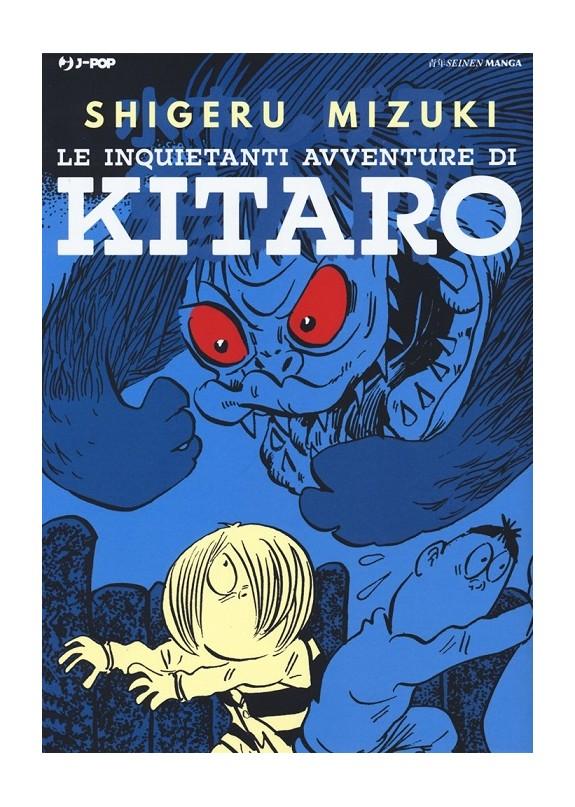 LE INQUIETANTI AVVENTURE DI KITARO (VOLUME UNICO)