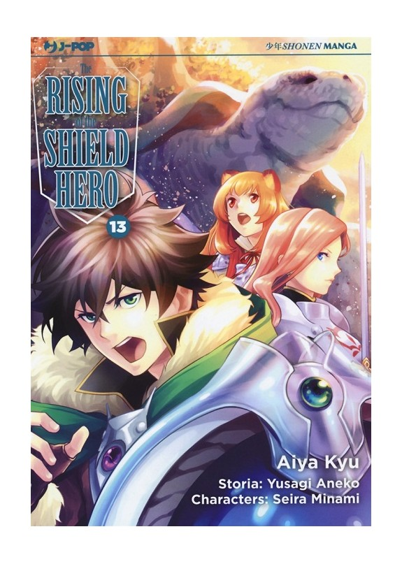 THE RISING OF THE SHIELD HERO N.13
