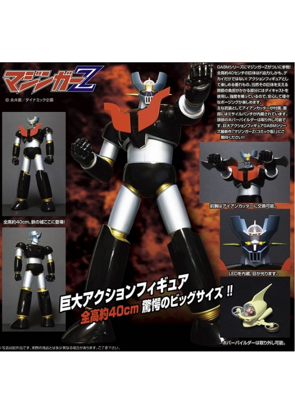 GRAND ACTION BIG SIZE MAZINGER Z COMIC VERSION