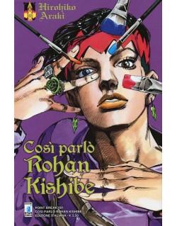 COSì PARLò ROHAN KISHIBE N.1