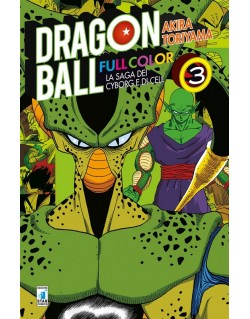DRAGON BALL FULL COLOR N.23 - LA SAGA DEI CYBORG E DI CELL N.3