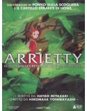 ARRIETTY IL MONDO SEGRETO SOTTO IL PAVIMENTO DVD