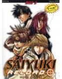 SAIYUKI RELOAD BOX 2