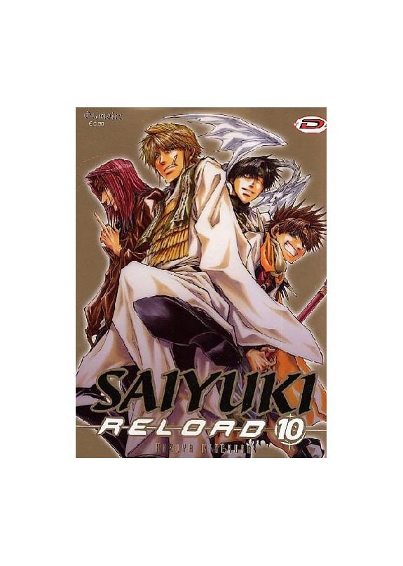 SAIYUKI RELOAD N.10