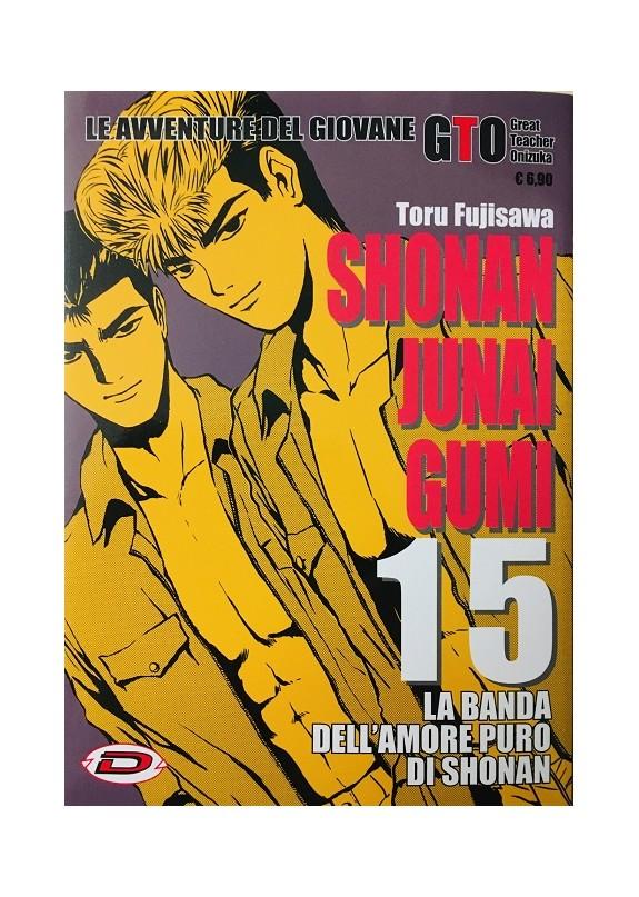 GTO SHONAN JUNAI GUMI 15