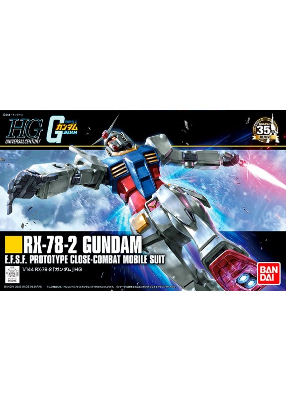 HGUC GUNDAM RX-78-2 REVIVE 1/144 PLASTIC KIT