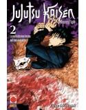 JUJUTSU KAISEN SORCERY FIGHT N.2