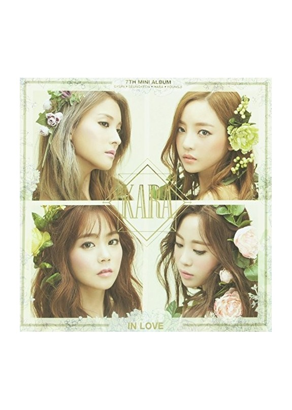 Kara - In Love - 7th mini album