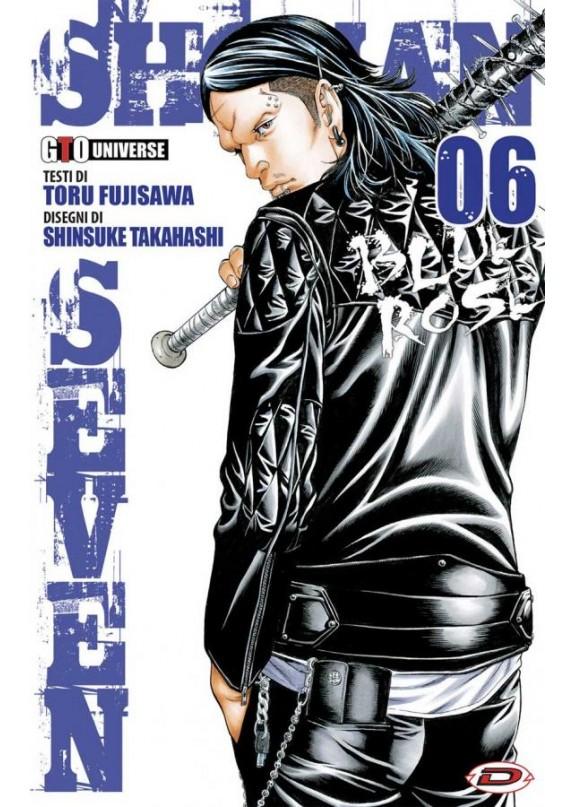 SHONAN SEVEN N.6