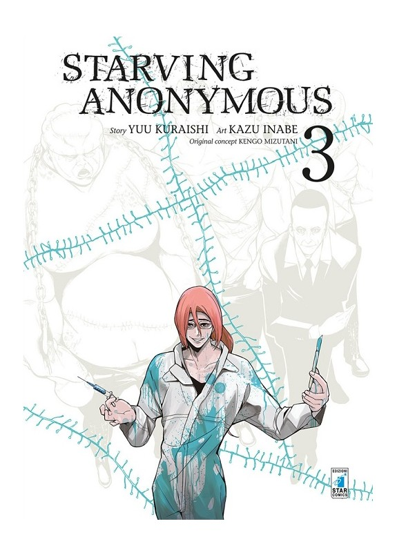 STARVING ANONYMOUS N.3