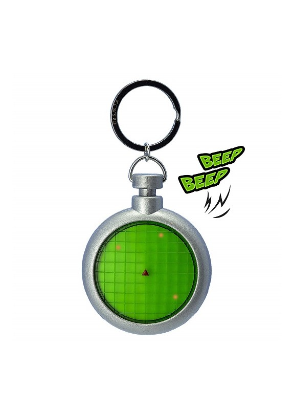 DRAGON BALL Z DRAGON RADAR PREMIUM 3D KEYCHAIN