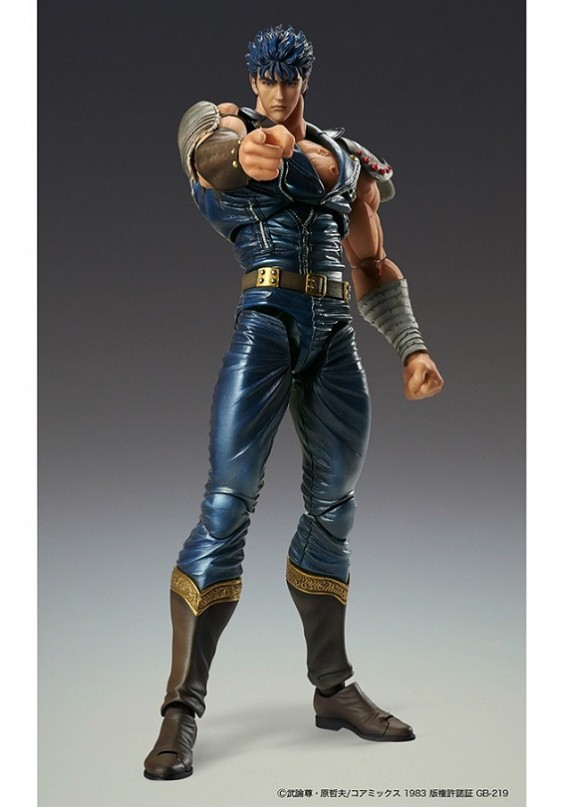 FIST OF THE NORTH STAR CHOZOKADO KENSHIRO