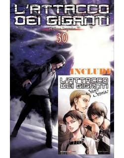 L'ATTACCO DEI GIGANTI N.30 VARIANT + SHORT STORIES