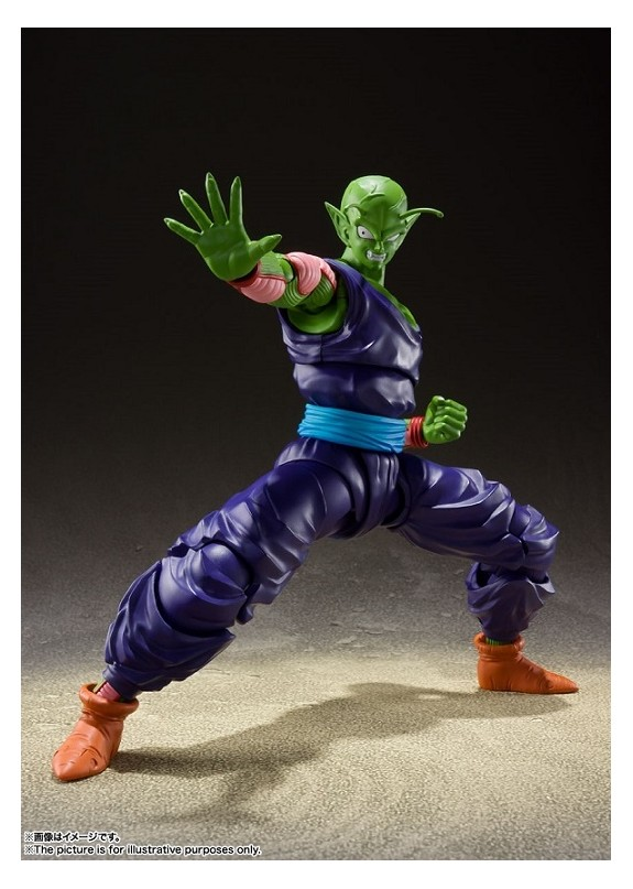 DRAGON BALL Z PICCOLO PROUD NAMEKIAN S.H. FIGUARTS