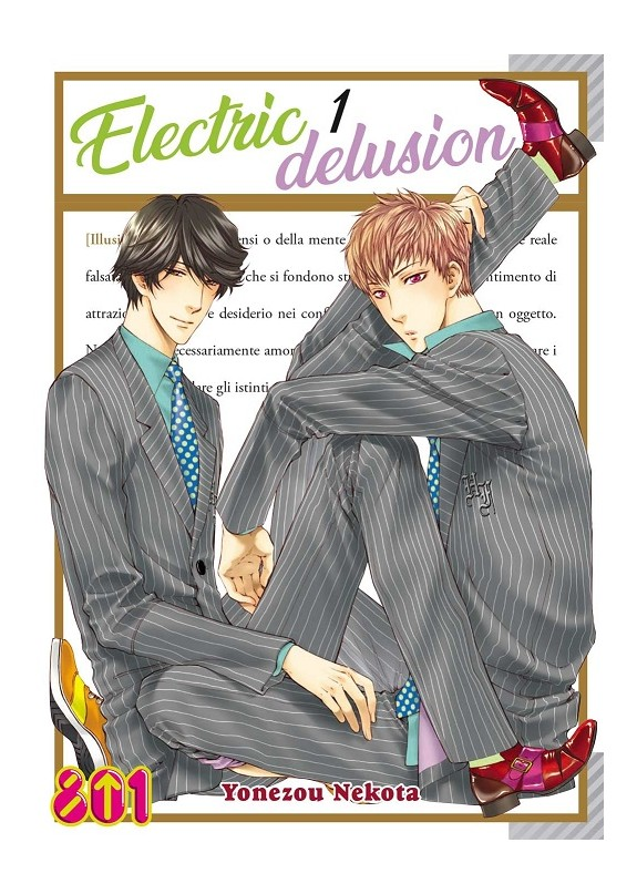 ELECTRIC DELUSION  N.1