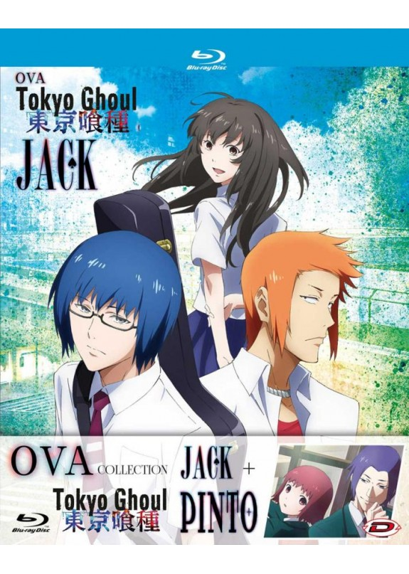 TOKYO GHOUL JACK PINTO  OAV COLLECTION  BLU-RAY