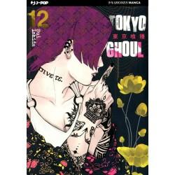 TOKYO GHOUL N.12