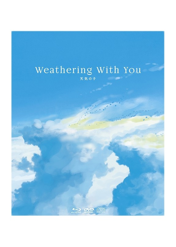 Weathering With You (Collector'S Edition) (2 Blu-Ray+Dvd+Cd+Gadget)
