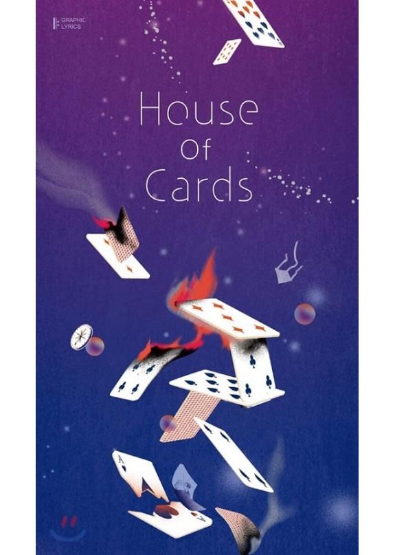 BTS-HOUSE OF CARDS (graphic lyrics vol3 )