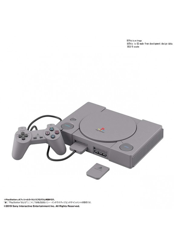 BEST HIT CHRONICLE 2/5 PLAYSTATION PLATIC KIT