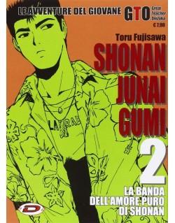 GTO SHONAN JUNAI GUMI 2
