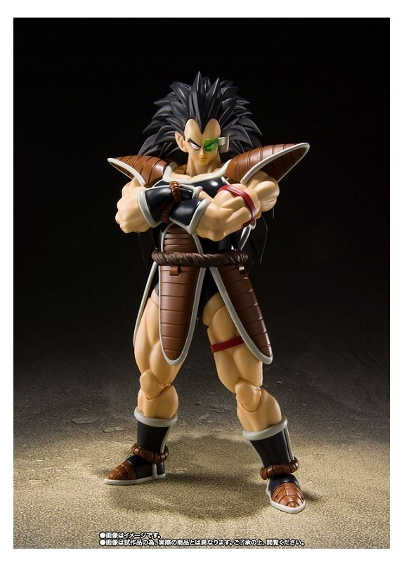 DRAGON BALL Z RADITZ S.H.FIGUARTS