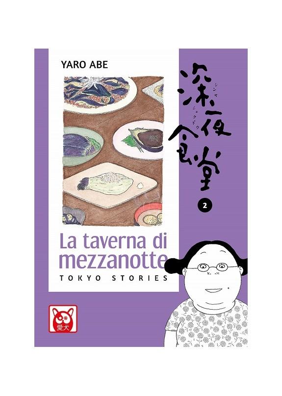 LA TAVERNA DI MEZZANOTTE TOKYO STORIES N.2