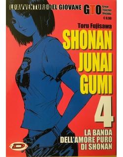GTO SHONAN JUNAI GUMI 4