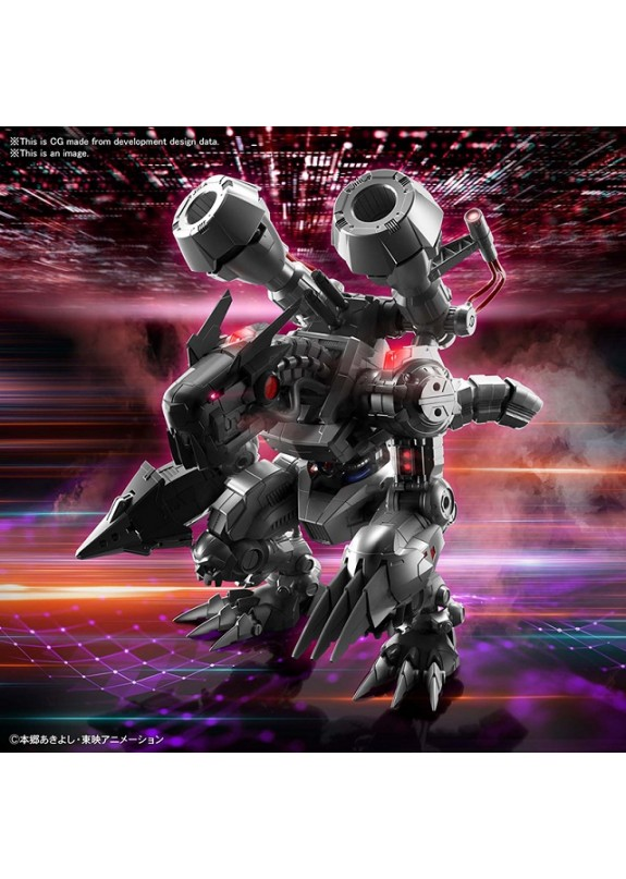 FIGURE RISE AMPLIFIED MACHINEDRAMON