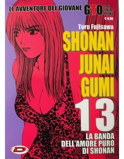 GTO SHONAN JUNAI GUMI 13