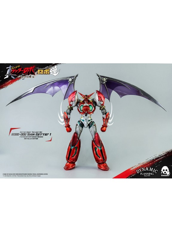 ROBO-DOU SHIN GETTER 1 ANIME METALLIC ED.