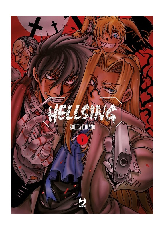 HELLSING NEW WDITION N.5 (DI 5)