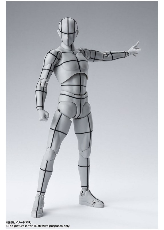 BODY KUN WIREFRAME GRAY S.h.Figuarts