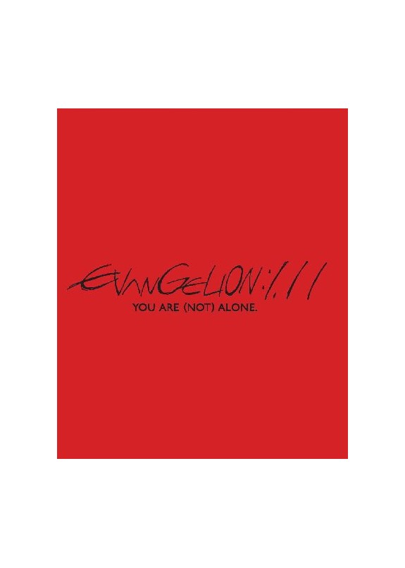 EVANGELION 1.11 YOU ARE ALONE BLU-RAY