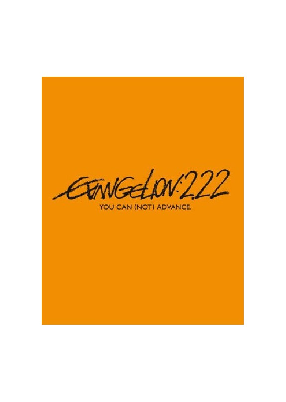 EVANGELION 2.22 YOU CAN (NOT) ADVANCE BLU-RAY