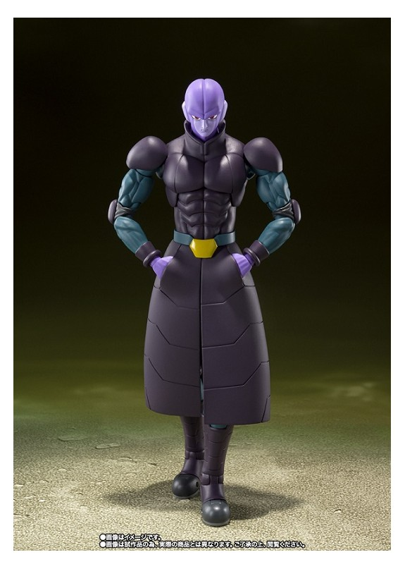 DRAGON BALL SUPER HIT S.H.FIGUARTS